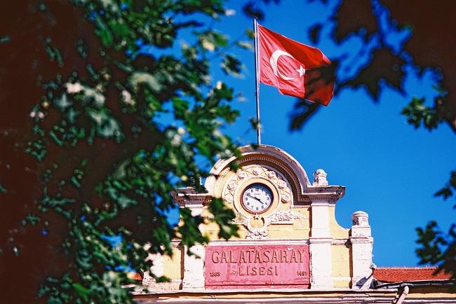 Pera Müzesi'nde yeni sergi: Mektep Meydan Galatasaray - Sergi