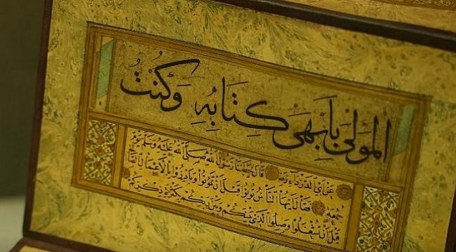 Osmanlı hat ekolünün Ustası Şeyh Hamdullah'ın eserlerine uluslararası erişim