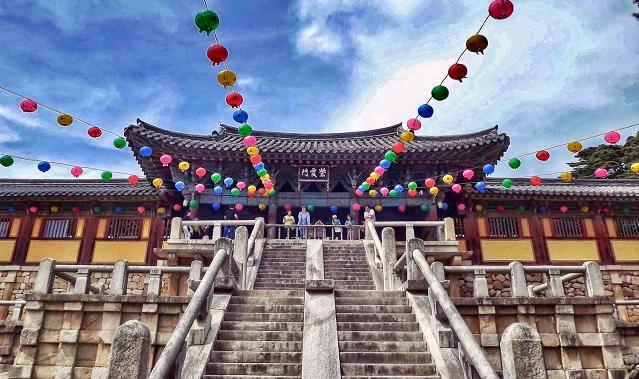Güney Kore'de sonbahar ve renkli festivaller