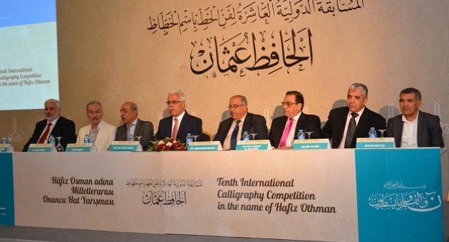 IRCICA 10. Uluslararası Hat Yarışması ödülleri açıklandı